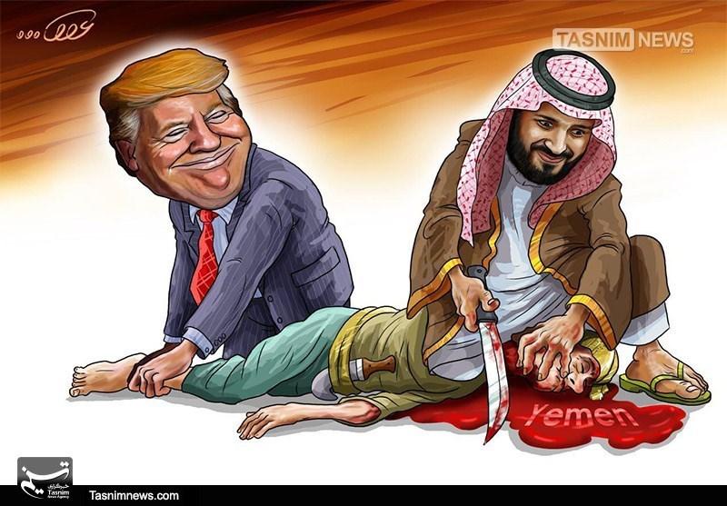 کاریکاتور/آمریکاهمدست جنایاتعربستان در یمن