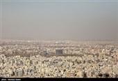 نفس کشیدن در کلانشهر اصفهان به شماره افتاد