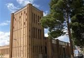 اصفهان  کارخانه نوین شهرضا به عنوان میراث معماری ایرانی تملک میشود