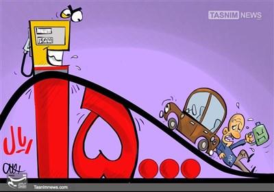 کاریکاتور/ با روحانی تا 1500