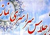 700 اثر از بوشهر برای دبیرخانه اجلاس سراسری نماز ارسال شد