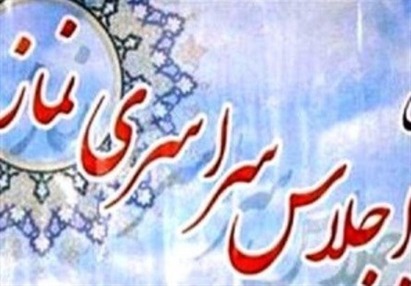 کمیتههای مختلف اجلاس استانی نماز در بوشهر فعال شد