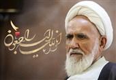 مراسم ترحیم مرحوم آیتالله حائری شیرازی برگزار شد