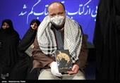 علت توجه امام خامنه ای به شهید علی خوش لفظ چه بود؟+عکس