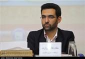 آذریجهرمی: وزارت ارتباطات موظف به ایجاد زیرساختهای حذف یارانه پردرآمدهاست