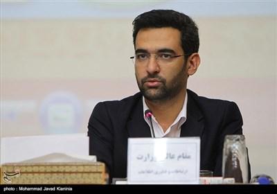 دو تماس تلفنی با سرنشین هواپیمای یاسوج تهران تأیید شد + تصاویر