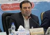 صدور سند قلعه فلکالافلک؛ وزارت دفاع برای ایجاد صنایع بزرگ در لرستان سرمایهگذاری کند