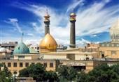 تهران| حرم حضرت عبدالعظیم الحسنی(ع) از فردا دو هفته تعطیل میشود