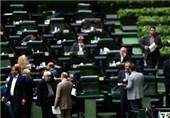 اسامی نمایندگانی که با تأخیر به مجلس رسیدند