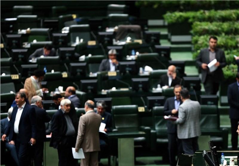 تقدیر 200 نماینده از امامخامنهای برای انتصاب حجت الاسلام رئیسی