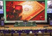 آشنایی با سند راهبردی نظام جامع مسابقات قرآن + فیلم