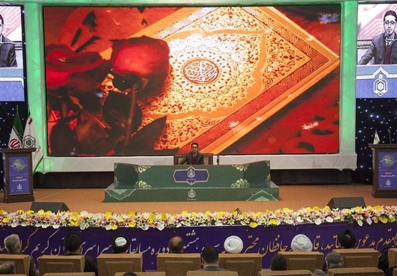 مسابقات سراسری قرآن کارکنان ناجا به میزبانی مازندران برگزار شد