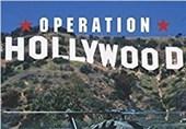 Hollywood Yıldızlarından İsrail Ordusuna 60 Milyon Dolar Yardım