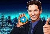 پول تلگرام چه زمانی عرضه میشود؟