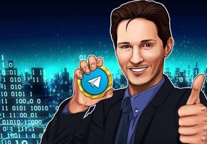 پول مجازی تلگرام