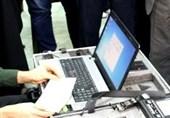 200 هزار نفر از مردم ایلام تاکنون کارت هوشمند ملی دریافت کردهاند