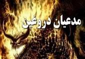 نقش امام صادق در خنثیسازی یکی از مهمترین فتنههای تاریخ اسلام