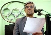 جلسه معارفه رئیس جدید آکادمی ملی المپیک و پارالمپیک چهارشنبه برگزار میشود
