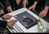 تشییع یکی از اسطورههای اخلاق پزشکی ایران