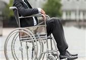 صندوق حمایت از فرصتهای شغلی معلولان تأسیس میشود