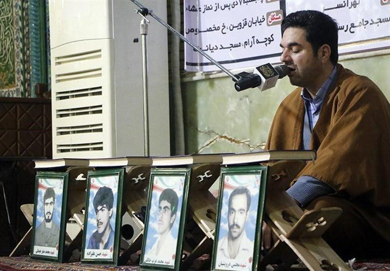 تلاوت احمدیوفا در کرسی تلاوت نفحات القرآن + صوت