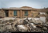 اواخر دی؛ قرائت گزارش زلزله کرمانشاه در مجلس