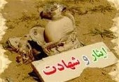 1650 نهال به یاد شهدای شهرستان یزد کاشته میشود