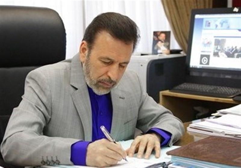 پیام تبریک رئیس دفتر رئیسجمهور به سرداران فدوی و تنگسیری