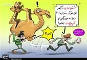 کاریکاتور/ شتر دزد، تخممرغ دزد میشود!!!