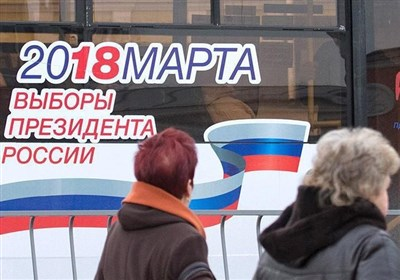 «روز سکوت» قبل از برگزاری انتخابات ریاست جمهوری در روسیه