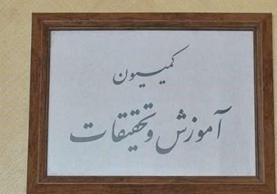 تشکیل کارگروه مشترک مجلس و شورای عالی انقلاب فرهنگی