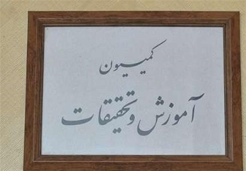 سوال نمایندگان از وزیر آموزش و پرورش به صحن مجلس ارجاع شد
