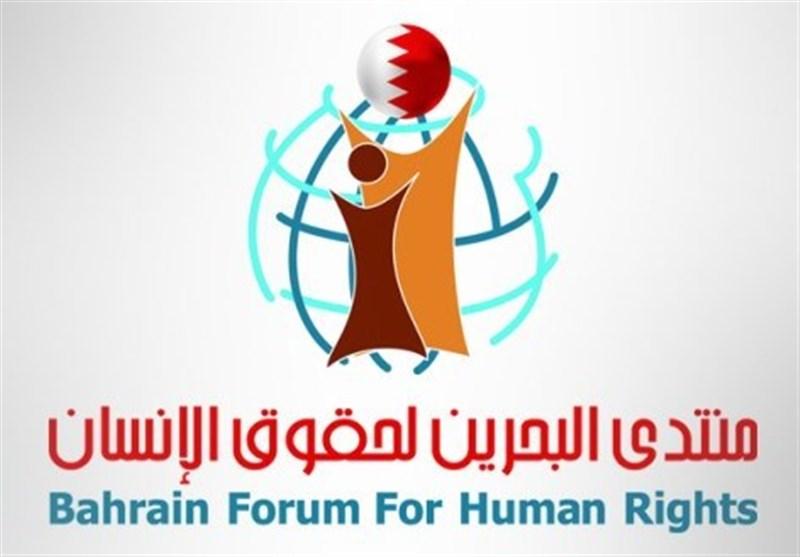 یوم أسود فی تاریخ العدالة بالبحرین