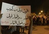 حقوق بشر در بحرین-1| زندانهای مخوف و شکنجههای متنوع
