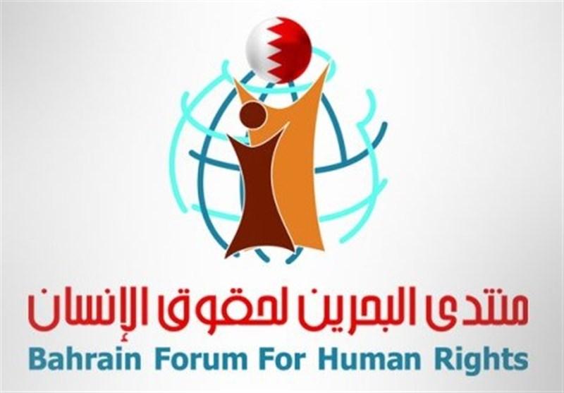 آل خلیفہ کی انتقامی کارروائی پر بحرینی انسانی حقوق کی تنظیم کی شدید الفاظ میں مذمت