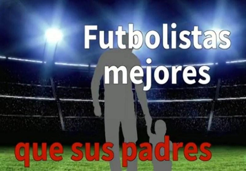 پسرانی که ی شدند فیلم/ پسرانی که از پدران خود فوتبالیستهای بزرگتری شدند ...