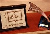 حاشیه فرهنگ|روزگار روبه زوال جایزه جلالآل احمد