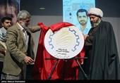 بزرگداشت شهید احمدی روشن در دانشگاه شریف برگزار شد
