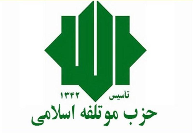 بینش عمیق امام خمینی(ره) منجر به پیروزی انقلاب اسلامی شد