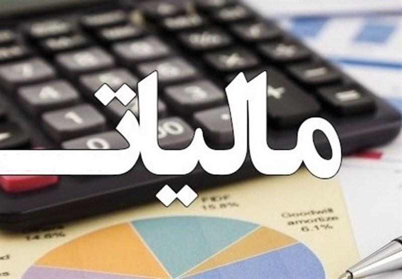 اختیارات اداره مالیات کاشان افزایش مییابد