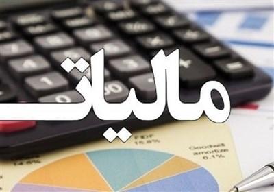 حقوق بگیران 8.5 هزار میلیارد تومان مالیات دادند + جدول