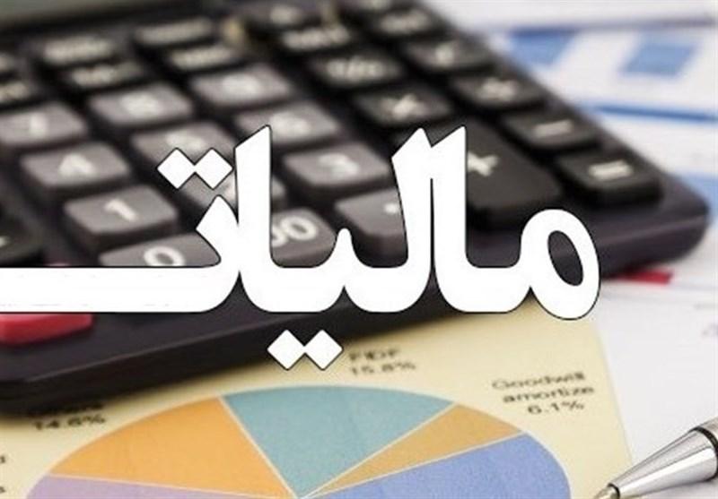 معافیت مالیاتی شرکتها از تجدید ارزیابی داراییها به 3 شرط + سند