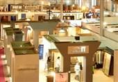نمایشگاه تخصصی صنعت ساختمان و صنایع وابسته در اراک برپا میشود