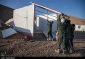 خدمات عمرانی و فرهنگی بسیج سازندگی در مناطق زلزله زده کرمانشاه