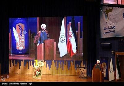 سخنرانی حجت الاسلام علی مظفری رئیس کل دادگستری خراسان رضوی در سومین همایش گرامیداشت دفاتر اسناد رسمی