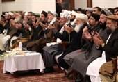 علمای افغانستان خواستار گشایش دفتر سیاسی طالبان در کابل شدند