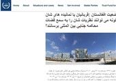حمایت «عبدالله عبدالله» از ثبت جنایات جنگی و نقض حقوق بشر در دادگاه لاهه