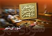 خوزستان  حاشیههای آسفالت پل شهید ناجیان شوش