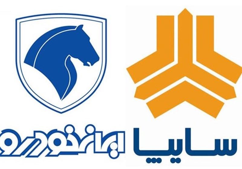 ۲۰درصد قیمت خودرو در ایران به جیب بانکها میرود ,