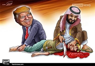 امریکا یمن میں سعودی بربریت میں برابر کا شریک!